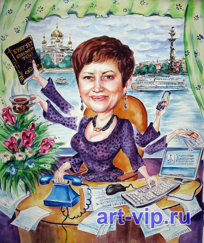 работа в москве бухгалтер на дому частичная занятость удаленный доступ